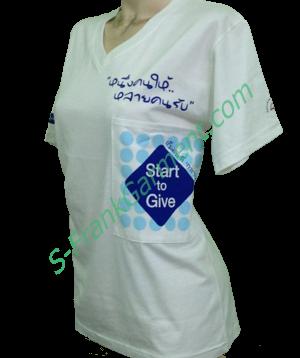 รับผลิตเสื้อยืด(ตัวอย่างที่2)